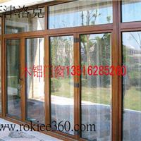 质量较好的铝木复合门窗 - 铝木复合门窗