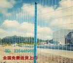 广州亿豪筛网有限公司