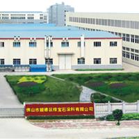 广东省佛山市顺德区绿宝石涂料有限公司