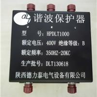 郑州谐波保护器 哈尔滨谐波保护器