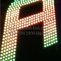 LED外露灯 LED穿孔灯 LED彩色发光字