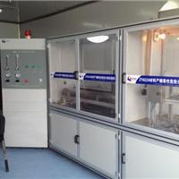 供应材料产烟毒性危险分级试验机