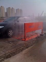 丽江建筑工地用洗轮机rsk-100型