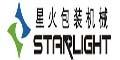 福建省福州星火包装机械有限公司