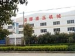 江阴市圣博液压机械有限公司