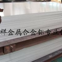 供应超声波AA7075-T651模具铝 进口7075铝棒