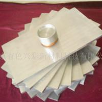 北京有色兴彩新材料科技有限公司