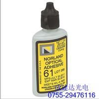 供应代理美国固化胶,NOA61紫外光固化胶水
