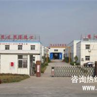 泰州市用心惠子洗涤机械制造有限公司