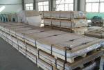 深圳市美瑞金属材料有限公司