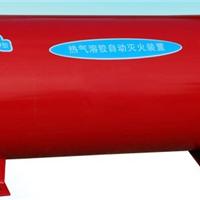供应西安气溶胶灭火、S型壁挂式气溶胶