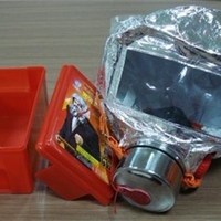 供应西安防毒面具、陕西防毒面具