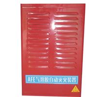 供应西安气溶胶、S型热气溶胶灭火