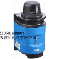 西克SICK室内激光扫描仪LD-OEM1000