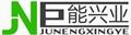 北京巨能兴业科技发展有限公司