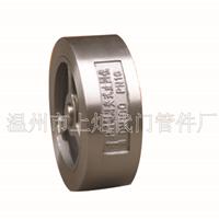 温州厂家不锈钢升降式H71W-25P对夹止回阀