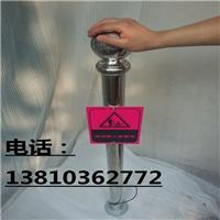 浩锦辰电子科技(北京)有限公司