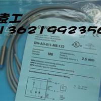 DW-AD-604-M12