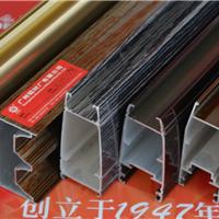 番禺铝材批发,首选前进67年老品牌铝材