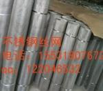 安平县豪迪金属丝网制品有限公司