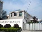上海零美电气设备有限公司