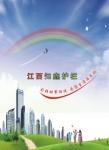 知鑫实业有限公司