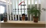 上海天念材料科技有限公司