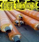 供应热力输送钢套钢蒸汽保温钢管DN200