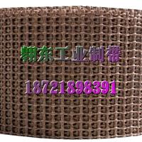 供应印花网带