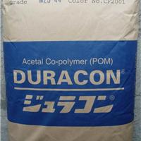 供应日本宝理のPOM M25-44の标准级