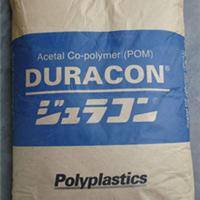 供应日本宝理POM M90-44→低粘度塑胶价格