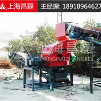 供应最好的浙江红牛罐粉碎机厂家多少钱