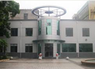 上海三瑞高分子材料有限公司