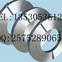 ABS管成分鉴定硬度检测找13530536121