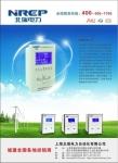 上海北瑞电力自动化有限公司