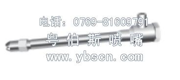HPZ3.8-85B12��B12����,B12��ͷ,B12���
