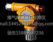 供应特安ES2000T有毒气体探测器 安全可靠