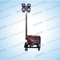海洋王SFW6110B|全方位自动泛光工作灯价格