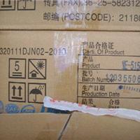 供应冰格专用硅胶 食品级气象硅胶原料