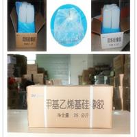110生胶 乙烯基含量0.16/60万生胶 /