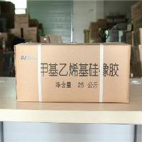供应供应80万生胶 101生胶 硫化剂专用生胶