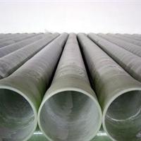 玻璃钢管道报价 玻璃钢管道价格 制玻璃钢管道生产设备