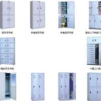 专业生产定做各种规格员工柜鞋柜衣柜储物柜