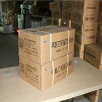 供应二种硅胶原料:混炼硅胶 混炼硅橡胶