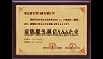 中国家居门十大品牌