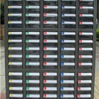 大量现货供应元件柜零件盒厂家低价处理