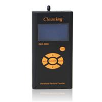 供应pm2.5粉尘检测仪