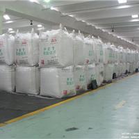 东莞市三联塑胶原料有限公司