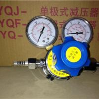 供应两级压力调节器