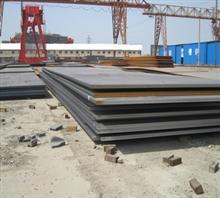 天津鑫航钢铁贸易有限公司